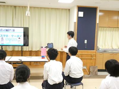ケータイ安全教室2