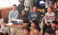 スライドショーを見る生徒たち
