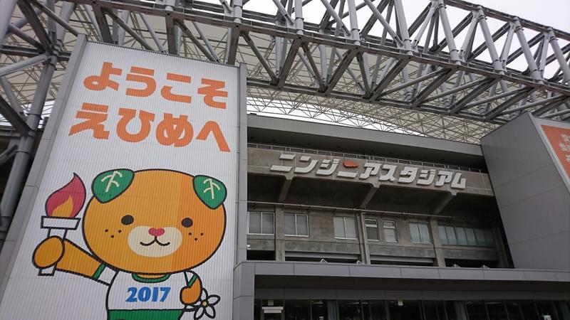 愛媛県ニンジニアスタジアム