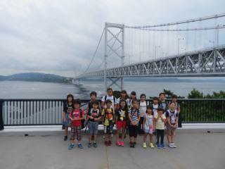 大鳴門橋で記念撮影